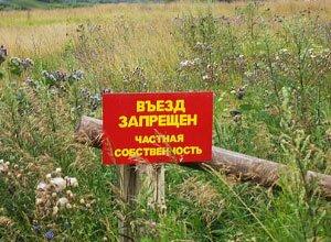 Домодедовский городской суд - Дело № 2-1350/2014 ~ М-567/2014