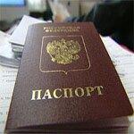 Как себя вести, когда украли паспорт. Что делать и что необходимо предпринять?