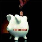 Расчет пенсии с 2015 года