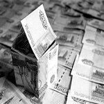 Ипотека: правовые принципы залога недвижимости