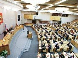 Госдума вводит лишение водительских прав за долги