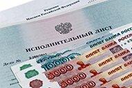 Взыскание денег с ответчиков и решение проблем с должниками