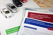 Должна ли страховая компания возмещать ущерб за угнанный кредитный автомобиль?