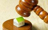 Правовой статус самовольной постройки