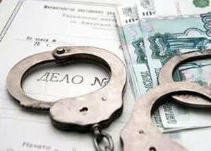 Чиновник не устоял перед взяткой квартирой за 12 миллионов рублей