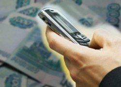 Апелляция не простила телефонного мошенника, выманившего у пенсионеров 550 тысяч рублей